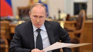 Путин провёл выездное совещание в Санкт-Петербурге