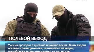 ОМОН Росгвардии проводит полевой выход в Самарской области