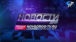Новости дня на НТ 10.09.2018 г. в 00:00 Первые результаты выборов