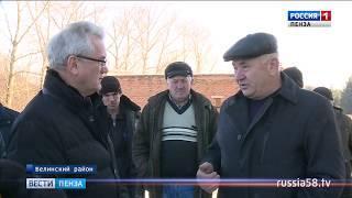 Иван Белозерцев провел прием граждан в Белинском районе