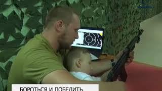 В Играх победителей в Белгороде участвуют 100 детей