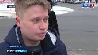 Жителю Архангельска - Андрею Никулину - вернули права, которых он лишился по ошибке