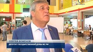 Свой вклад в определение будущего родного города внесли и депутаты Государственной Думы