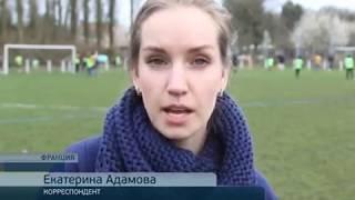 Футболисты из Калининградской области победили в турнире во Франции