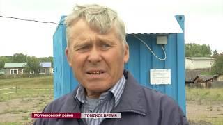 В Молчановском районе обзаведутся тремя электронными колодцами