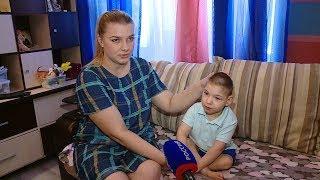 Русфонд: Артему Смеловскому нужна помощь