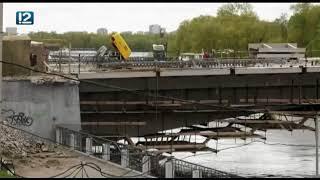 Работы на Юбилейном мосту