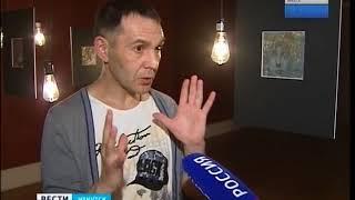 Выставка картин на ткани с книг открывается в Иркутске