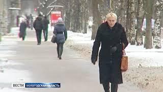 Вологжане могут выиграть до миллиона рублей на благоустройство своего двора