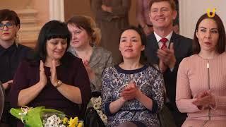 UTV. В Уфе работников культуры в профессиональный праздник наградили званиями и грамотами