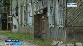 В Йошкар-Оле вместо старых бараков построят новый жилой квартал