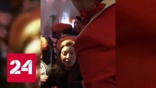 Скандал на рейсе Тель-Авив - Москва: жалобы на пассажирку подали четыре стюардессы - Россия 24