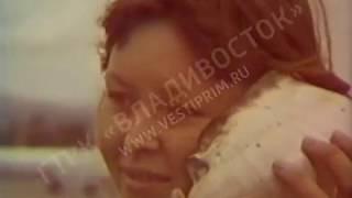 """1979г, """"Поющая раковина"""", Дальтелефильм"""