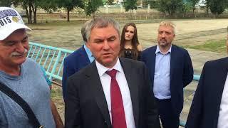Вячеслав Володин на стадионе Волга