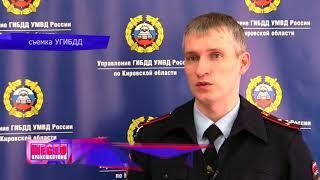 Обзор аварий  Погиб стажер полиции на улице Московской  Место происшествия 04 04 2018
