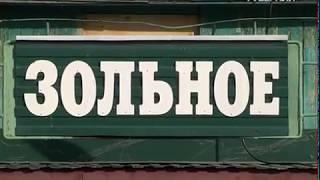 """Из Самары в Зольное пустили дополнительные теплоходы """"Восход"""""""