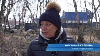 субботники пройдут в Елизово | Новости сегодня | Происшествия | Масс Медиа