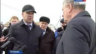 Строительство межпоселкового газопровода Мирный - Котельнич близится к завершению(ГТРК Вятка)