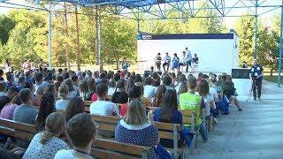 В Волгоградской области стартовал молодежный форум «Волга»