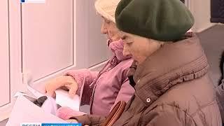 Аферисты обещают калининградцам отмену коммунальных платежей