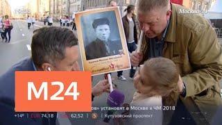 """""""Москва сегодня"""": как столица отметила День Победы - Москва 24"""