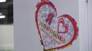Торговый центр «Хороший» в Саранске отпраздновал второй день рождения