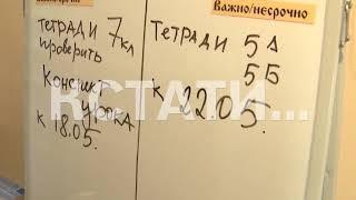 """Проект """"Эффективная губерния"""" уже принес первые результаты"""