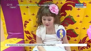 В Саранске впервые прошел конкурс «Мини мисс»