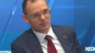 Южный Федеральный округ открыл форум «Наставник»