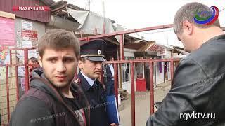 Полиция и налоговики провели рейд на Цумадинском рынке