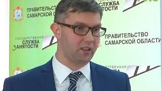 В Самарской области выросло число выпускников, которые стремятся получить рабочие профессии