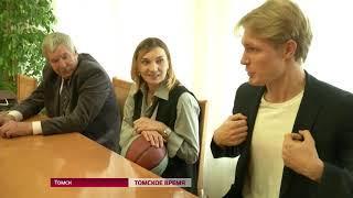 Томск посетил олимпийский чемпион Иван Едешко