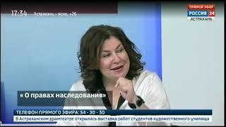 """""""О правах наследования"""""""