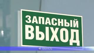 В Саранске проверили на противопожарную безопасность ТЦ «Макс»