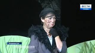 Актёры из Республики Карелия привезли во Владивосток оригинальные постановки