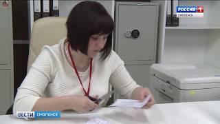 Почти 10 тысячи жителей Смоленщины проголосуют не по месту жительства