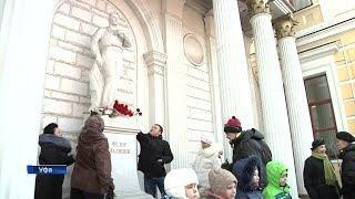 В Уфе отмечают 145 лет со дня рождения Фёдора Шаляпина