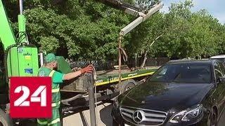 Новые правила для эвакуаторов: Москва отказалась от услуг частных контор - Россия 24