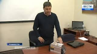 Девушка из Владивостока потеряла на криптовалютной бирже 7 млн рублей