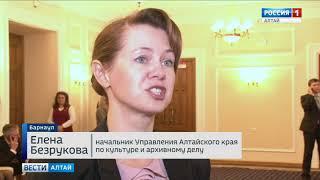 В Алтайском крае лучшие работники культуры года получили заслуженные награды