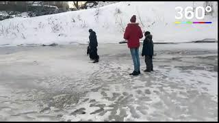 Томские подростки спасли провалившегося под лед мальчика