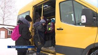 Как в Башкирии сельские дети добираются до школ: специальный репортаж «Вестей»