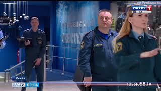 В некоторых торговых центрах Пензы выявлены нарушения пожарной безопасности