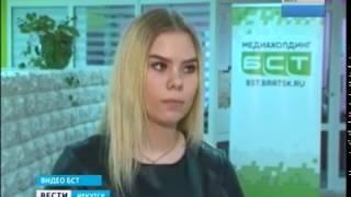 Похороны 15 летнией чемпионки России по панкратиону Ирины Рыбниковой пройдут во вторник в Братске