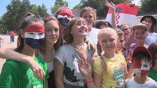 В детском лагере «Лазурный» прошел фестиваль болельщиков