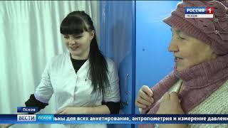 Вести-Псков 11.12.2018 14-25