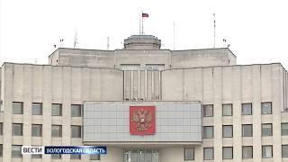 Вологодские ученые получат награды в честь Дня российской науки
