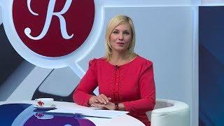 Новости культуры - 24.09.18