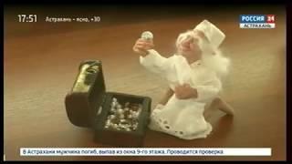 """""""Вести. Культура"""" """"В гостях у сказки"""""""