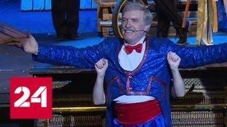 """""""Содружевство актеров Таганки"""" отмечает юбилей вместе со зрителями - Россия 24"""